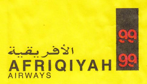 afriqiyah-airways-2003-detail