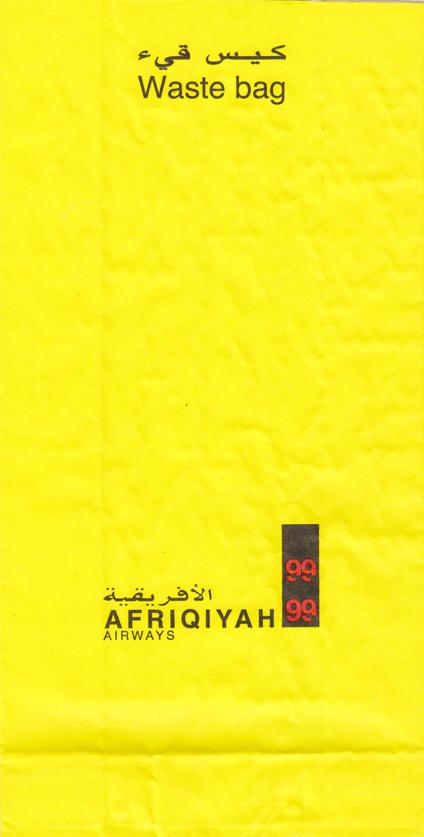 afriqiyah-airways-2003