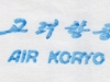 air-koryo-2005-logo