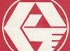 aviogenex-1985-logo