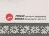 biman-bangladesh-airlines-1995