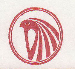 egypt-air-01a-logo