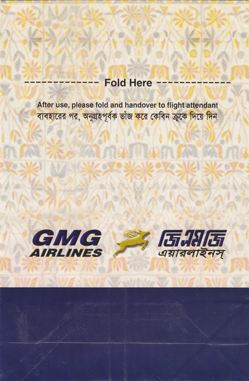 gmc-airlines-1995-recto