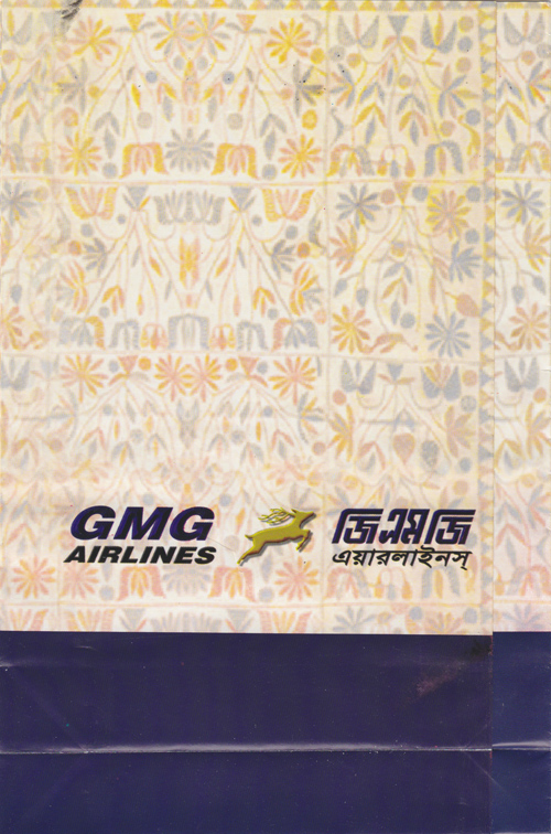 gmc-airlines-1995-verso