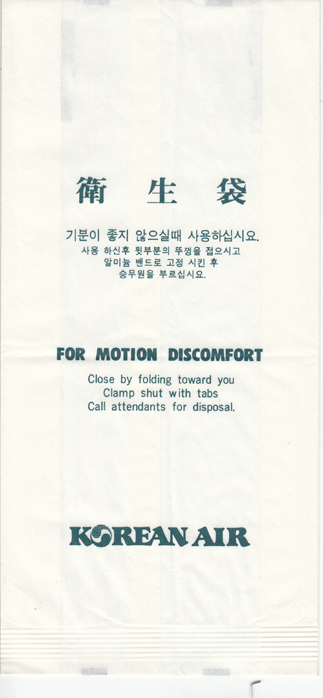 korean-air-1987