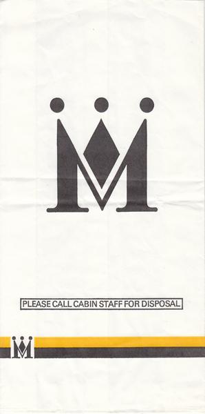 monarch-1998