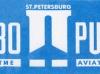 pulkovo-1990-detail