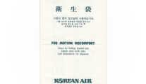 Korean Air 1985