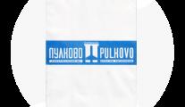 Pulkovo 1990