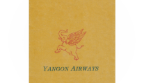 Yangon Airways 1990
