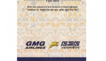 GMG Airlines 1998