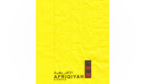 Afriqiyah Airways 2003